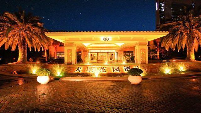 酒店建筑风格是欧式别墅独立建筑群