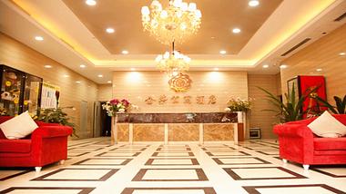 【西安等】金莎公寓酒店 1 晚+大唐芙蓉园/曲江海洋极地公园门票-美团