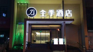 【上海等】上海全季酒店1晚+双人/2大1小上海迪士尼乐园等多景点可选-美团