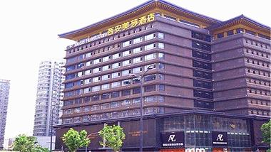 【西安等】西安美莎酒店1晚+双人西安城墙(南门)等多景点可选-美团