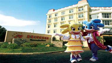 【大连等】大连发现王国度假酒店 1 晚+发现王国主题乐园门票+双早-美团