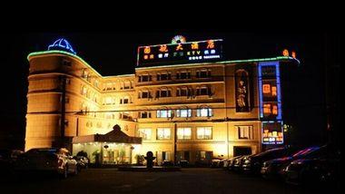 【上海等】上海国航大酒店1晚+双早+双人/2大1小上海野生动物园等多景点可选-美团