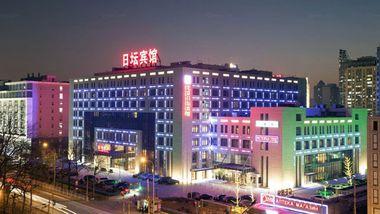 【北京等】北京日坛宾馆1晚+双人八达岭水关长城门票-美团