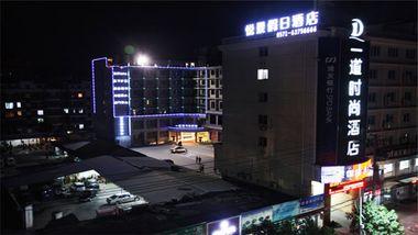 【临安等】临安悦景假日酒店1晚+双人大明山景区等多景点可选-美团