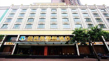 【上海等】上海纽宾凯精品国际酒店1晚+双早+2大1小上海迪士尼门票-美团