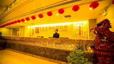 【平顶山等】尧龙湾温泉宾馆 1 晚+尧龙湾温泉水上乐园门票+双早-美团
