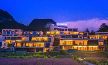 【黔南等】荔波山水皇家度假酒店1晚+双早+双人小七孔等多景点门票-美团