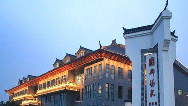 【鞍山等】【好评优选】鞍山御汤泉温泉酒店1晚+双人御汤泉温泉+水乐园门票+双早-美团