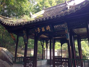 【滁州等】滁州君家酒店1晚+双人琅琊山成人票+双早-美团