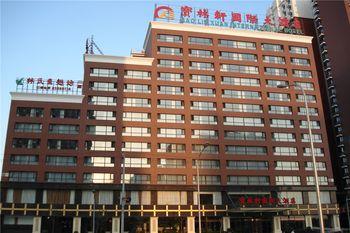 【北京等】北京宝林轩国际大酒店1晚+双人北京大观园门票-美团