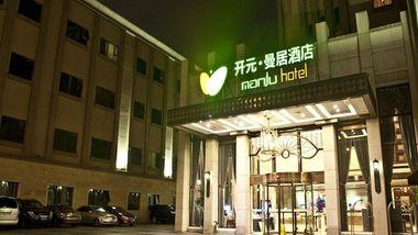 【上海等】上海开元曼居酒店(罗山店)1晚+双早+双人极乐汤碧云温泉馆门票-美团