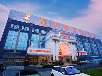 【上海等】Zhotels智尚酒店(上海北外滩四川北路中心店)2晚+双人上海杜莎夫人蜡像馆门票+双人上海野生动物园门票-美团