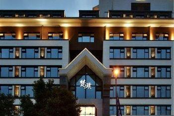 【嘉兴等】乌镇梵璞主题酒店1晚+双人东西栅联票+双人酒店早餐-美团