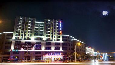 【桐庐等】桐庐文其国际酒店1晚+双人大奇山门票/双人红灯笼外婆家门票+双早-美团
