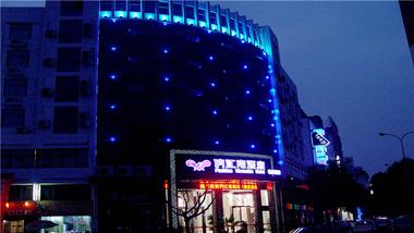 【null等】俏江南酒店(骆家塘) 1 晚+双龙洞门票+双早-美团