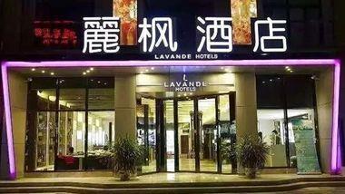【广州等】广州丽枫酒店(长隆公园店)1晚+双人欢乐世界/动物世界/大马戏-美团