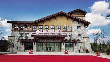 【白山等】长白山汉拿山温泉酒店1晚+双人万达长白山国际滑雪场门票+4人汉拿山温泉度假会所+4人早餐-美团