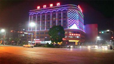 【清远等】清远金谷酒店1晚+双人清泉湾漂流门票-美团