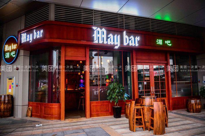 酒吧复古装修门头图片