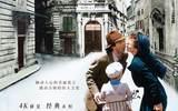 父愛是一部拍不完的電影,這是一份父親必看的高分片單