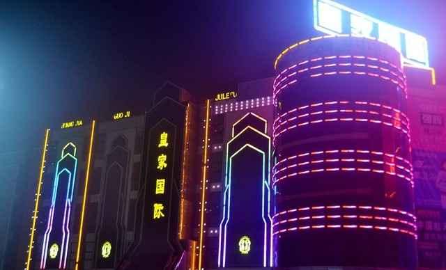 洛阳娱乐场所_皇家国际商务娱乐会所