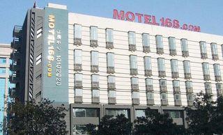 莫泰酒店(无锡县前西街五爱广场地铁站店)