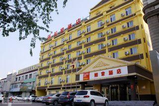 如家快捷酒店(葫芦岛龙湾海滨店)