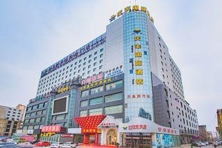 侯马庆丰国际酒店