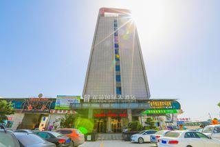 宜城宜品国际大酒店