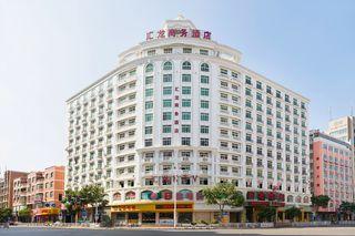 石狮汇龙商务酒店
