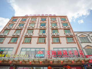 万宁太阳河商务酒店