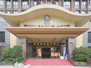 锦绣.白云大酒店