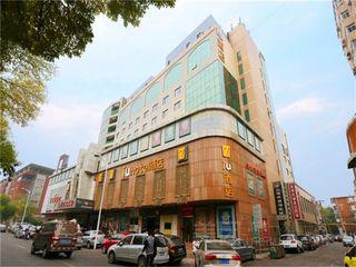 IU酒店(天津天塔景区吴家窑地铁站店)