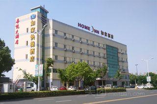 如家快捷酒店(江阴澄江中路店)