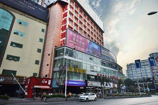 汉庭(南京新街口中心店)