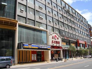 7天连锁酒店(广元琴台广场店)
