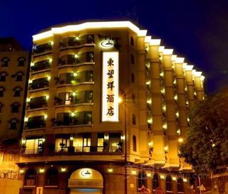 东望洋酒店