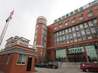 格林豪泰商务酒店(溧阳南环东路高铁站店)
