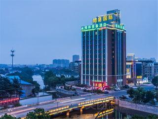格林豪泰商务酒店(江阴华士华西村东店)