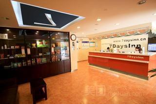 7天连锁酒店(西安交大医学院纬一街地铁站店)