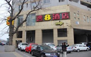 速8酒店(北京西单大悦城店)