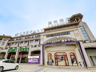 麗枫酒店(重庆永川乐和乐都万达店)