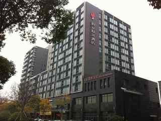 恒元悦客酒店(新境店)