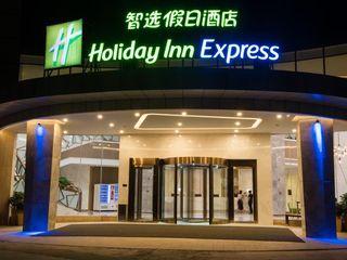 广州白云机场智选假日酒店