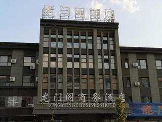 龙门阁商务酒店