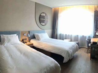 如家酒店·NEO(南京汉中门地铁站市民广场虎踞南路店)