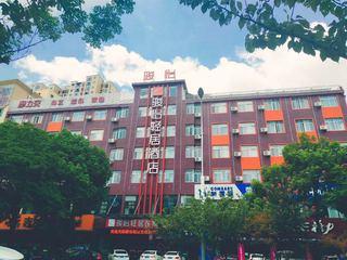 骏怡轻居连锁酒店(黄冈万达广场店)