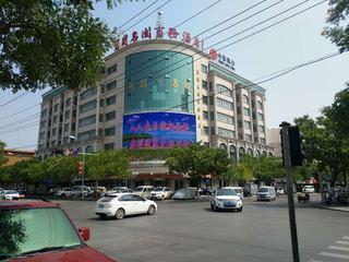 万国名园商务酒店
