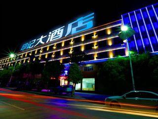 印记大酒店