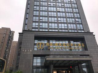 绍兴上虞富丽华大酒店